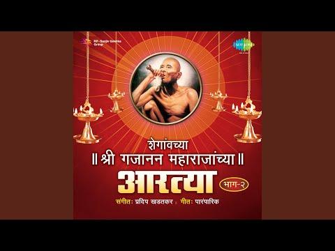 Sada Sarvada Yog Tujha Ghadavapart1 video