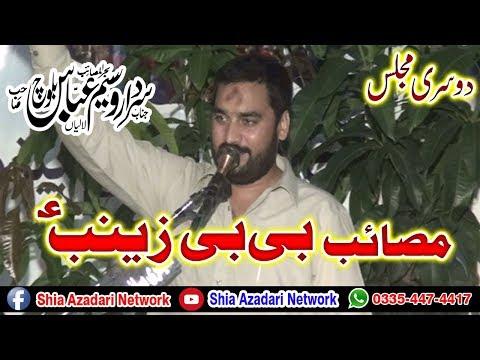 Zakir Waseem Abbas Baloch || Khamsa Majalis 28 july 2019 || Kot Abdul Malik || 2nd Majlis || Full HD