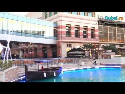 Фестиваль Сити Молл в Дубаи - Dubai Festival City Mall