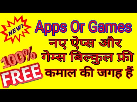 New Apps And Games For Mobile/ Free App Or Game/ Amazing Apps And Games !.