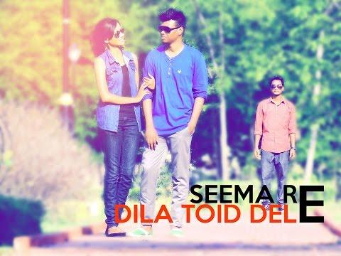 Seema Re Dila Toid Dele Re - Full Nagpuri Video Song | Sadri Beatz | Hd video