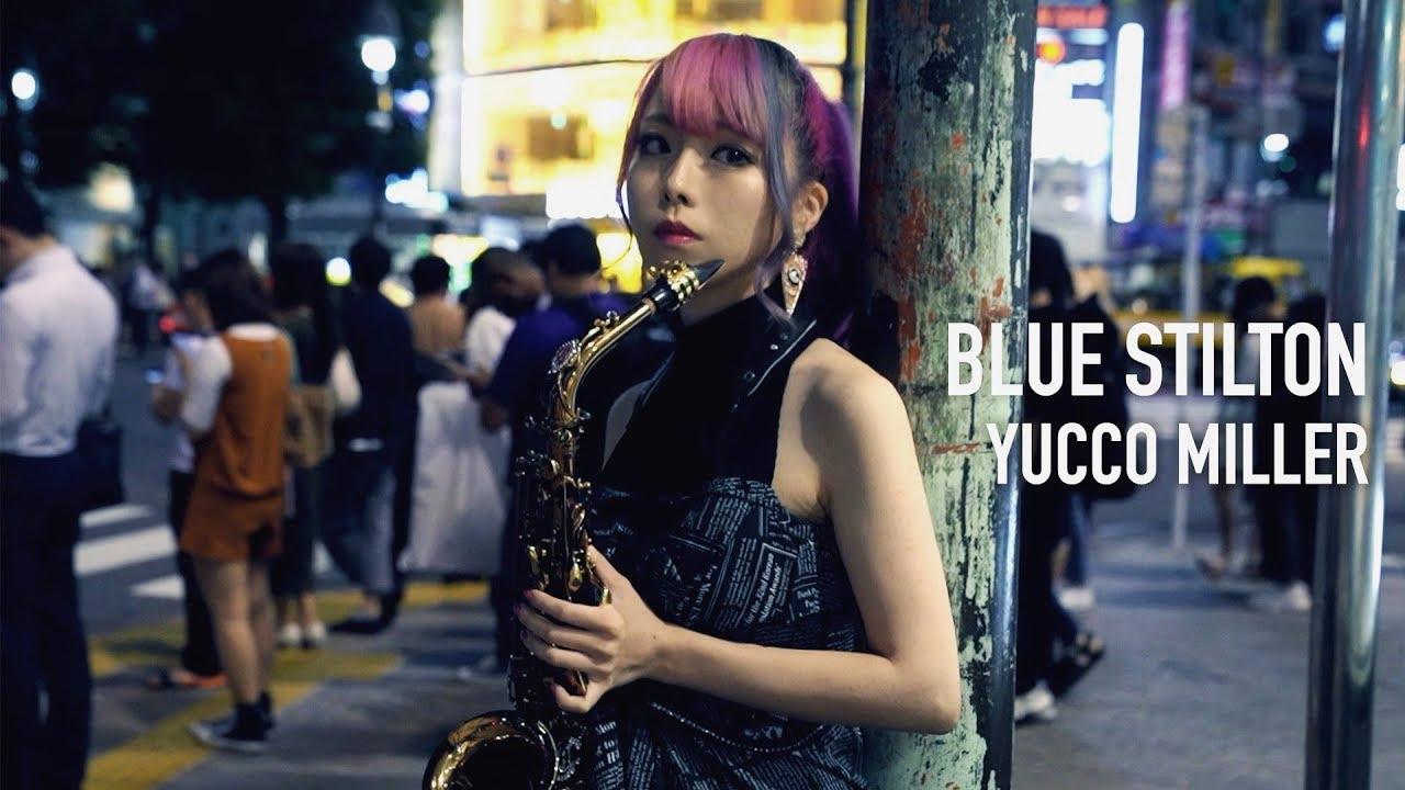 """ユッコ・ミラー (Yucco Miller) - """"Blue Stilton""""のMV(Short Ver.)を公開 3rdアルバム 新譜「Kind of Pink」2019年9月11日発売予定 thm Music info Clip"""