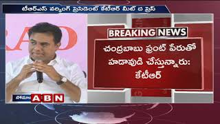 TRS working President KTR Participates in Meet the Press at Somajiguda Part 3