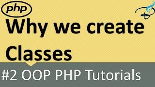 OOP PHP | Why we create Class ? #2