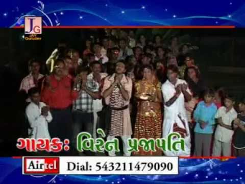 Gujarati Garba Songs Non Stop Live Raas - Ramapir No Rudo Avasar...