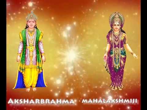 Birat Bigyan Darpan [Shree Krishna Pranami Sampradaya Virat Gyan]