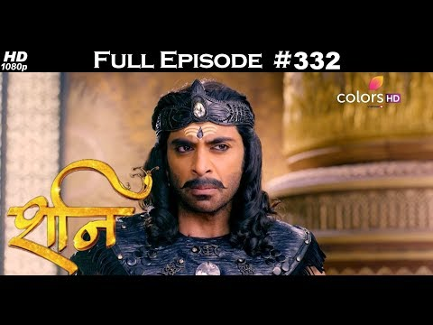 Shani - 19th February 2018 - शनि - Full Episode thumbnail