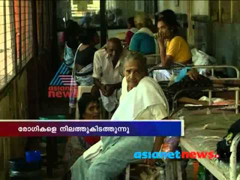 Mass discharge in surgery ward in Trivandrum General Hospital :Asianet News Investigation