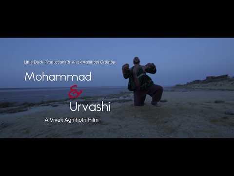 Mohammad & Urvashi   Trailer   Vivek Agnihotri   Releasing 24th April