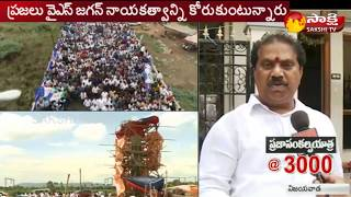 Malladi Vishnu Face to Face | YS Jagan's Praja Sankalpa Yatra @ 3000 KM - Watch Exclusive