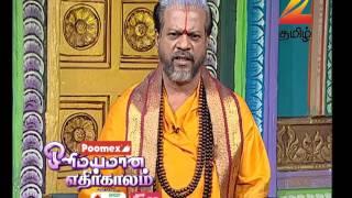 Olimayamana Ethirkaalam - Episode 2171 - July 22, 2016 - Best Scene