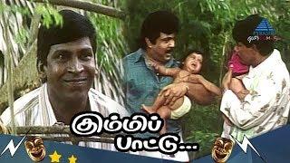 Tamil Movies Comedy