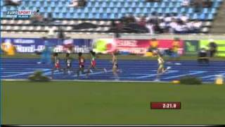 Lille IAAF World Youth Championships (FRA) women's 1500m