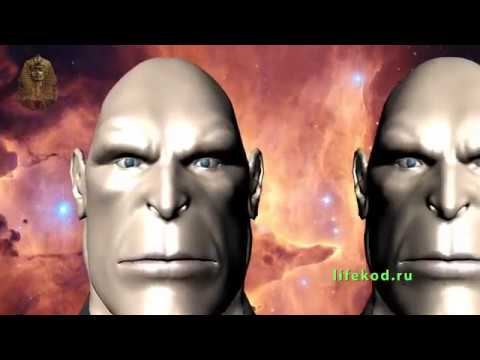 Всемирная история Рождение вселеной thumbnail
