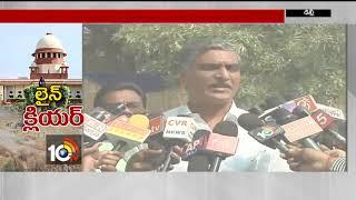 కాళేశ్వరానికి అడ్డంకులు తొలగినట్లేనా ?..| Minister Harish Rao | Kaleshwaram Project Case