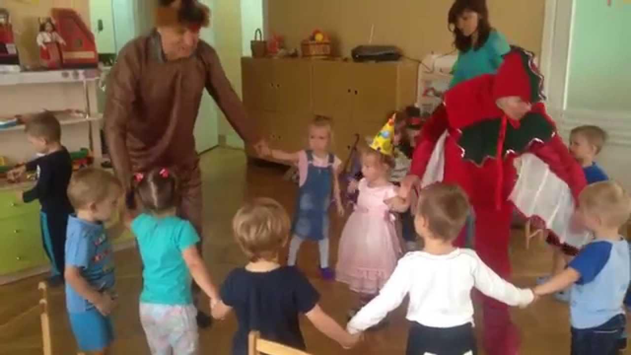 Хоровод поздравление с днем рождения в детском саду 22