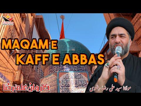 Kaff e Abbas    Spiritual Journey   EP8   June 2019