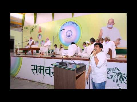 Terapanth Bhajan song By Hitesh Jain(kumath)  bade Bhagya Se video