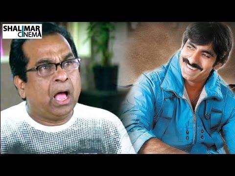 Ravi Teja  & Brahmanandam Hilarious Comedy Scenes Back To Back...