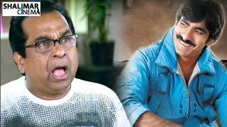 Ravi Teja  & Brahmanandam Hilarious Comedy Scenes Back To Back