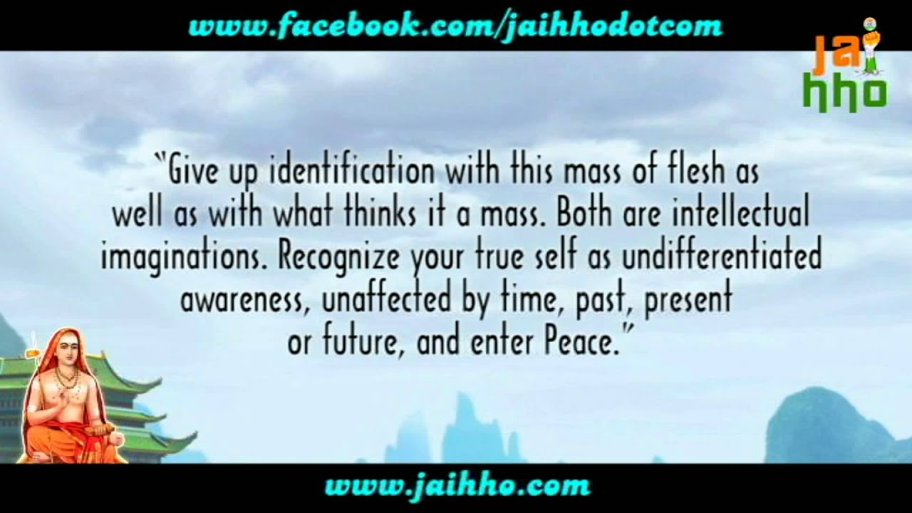adi shankaracharya quotes part 1 youtube