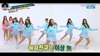 [Eng Sub] 150415 GFriend (여자친구) & Berry Good (베리굿) Random Play Dance Weekly Idol Ep 194