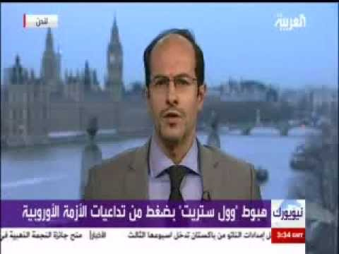 Ashraf Laidi on AlArabiya Talking Euro & Gold - Dec 12, 2011 Chart