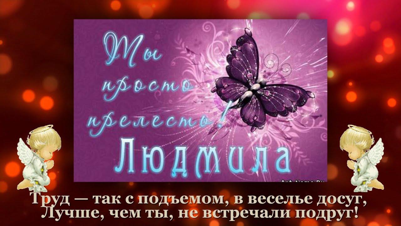 Голосовые поздравления от Путина с 1