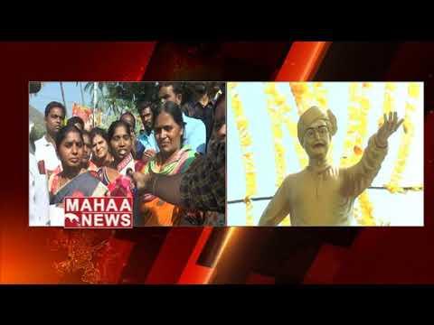 Public Meets AP CM Chandrababu Naidu In Naravaripalli | Sankranthi 2019 | Mahaa News