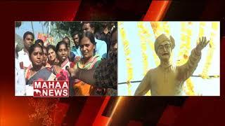 Public Meets AP CM Chandrababu Naidu In Naravaripalli | Sankranthi 2019