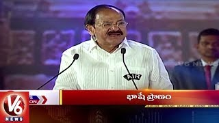 9PM Headlines | World Telugu Conference Opening Ceremony | Parliament Session | Aadhaar