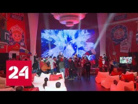 Дом спорта в Канныне принимает гостей - Россия 24