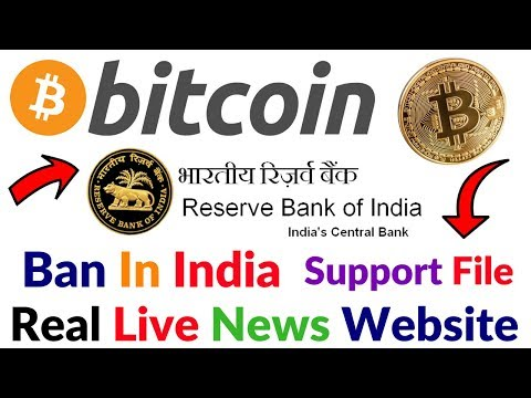 RBI Banks Bitcoin Ban in India? Real News Official Website News Crypto Petition Support File Hindi