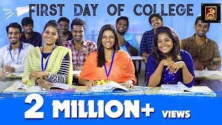 First Day Of College | Random Videos #2 | Black Sheep