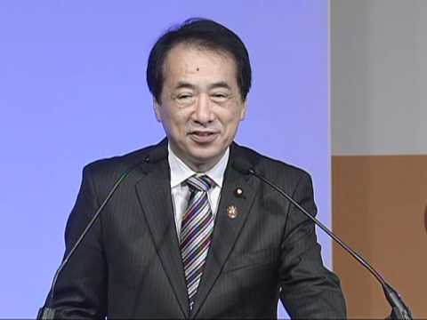 Naoto Kan - IJGPS Opening Ceremony - Keynote Address
