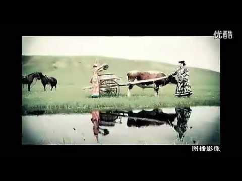Mongol Duu--har Harhan Harch video