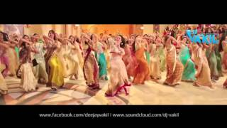 Tuti Bole Wedding DI Remix   DJ Vakil