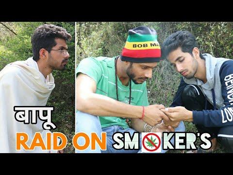बापू  RAID ON '' SMOKER'S 🚬 ||FUNNY VIDEO ||KANGRA BOYS 2018 thumbnail