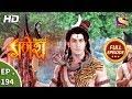 Vighnaharta Ganesh - Ep 194 - Full Episode - 21st May, 2018 thumbnail