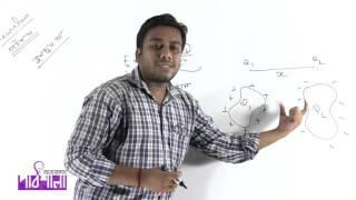 01. Gauss's law Part 01_Coulomb's law | গাউসের সূত্র পর্ব ০১_কুলম্বের সূত্র | OnnoRokom Pathshala