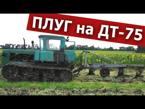 ДТ-75. Навешивание и регулировка плуга ПЛН 4.35. #СельхозТехника_ТВ №43