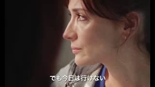 映画『MOST BEAUTIFUL ISLAND モースト・ビューティフル・アイランド』予告編