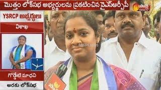 Amalapuram YSRCP MP candidate Chinta Anuradha Face To Face | Sakshi TV