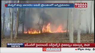 Fire Accident In Medchal Forest