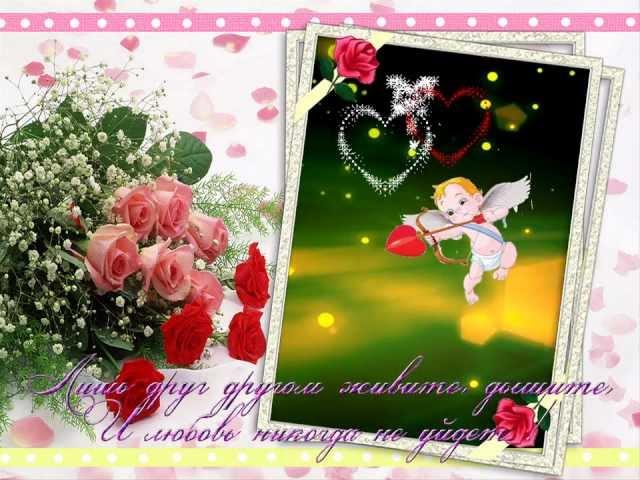 Поздравления с днём свадьбы открытки музыкальные 22