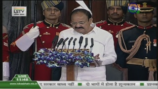 Address to the joint session of Parliament by Hon'ble President of India Ram Nath Kovind 2018- LIVE