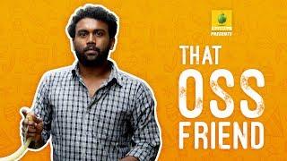 That Oss Friend | Karikku | thisismyresolution