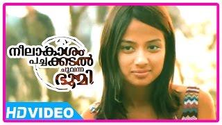Bhoomi Malayalam - Neelakasham Pachakadal Chuvanna Bhoomi Malayalam Movie | Dore Dore Song | HD