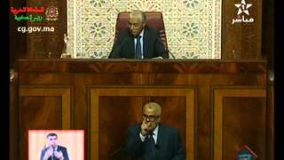 الجلسة الشهرية للسياسة العامة : الثلاثاء 11 نونبر 2014 - الجزء 3