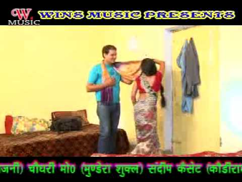 New Bhojpuri Hit Song(ae Ho Driver Saiya) video